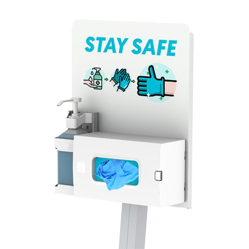 Hygiene station 01